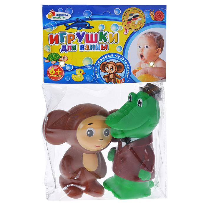 Купить Набор игрушек для ванны Играем вместе Чебурашка и Крокодил Гена , 2 шт, Shantou City Daxiang Plastic Toy Products Co., Ltd, Первые игрушки