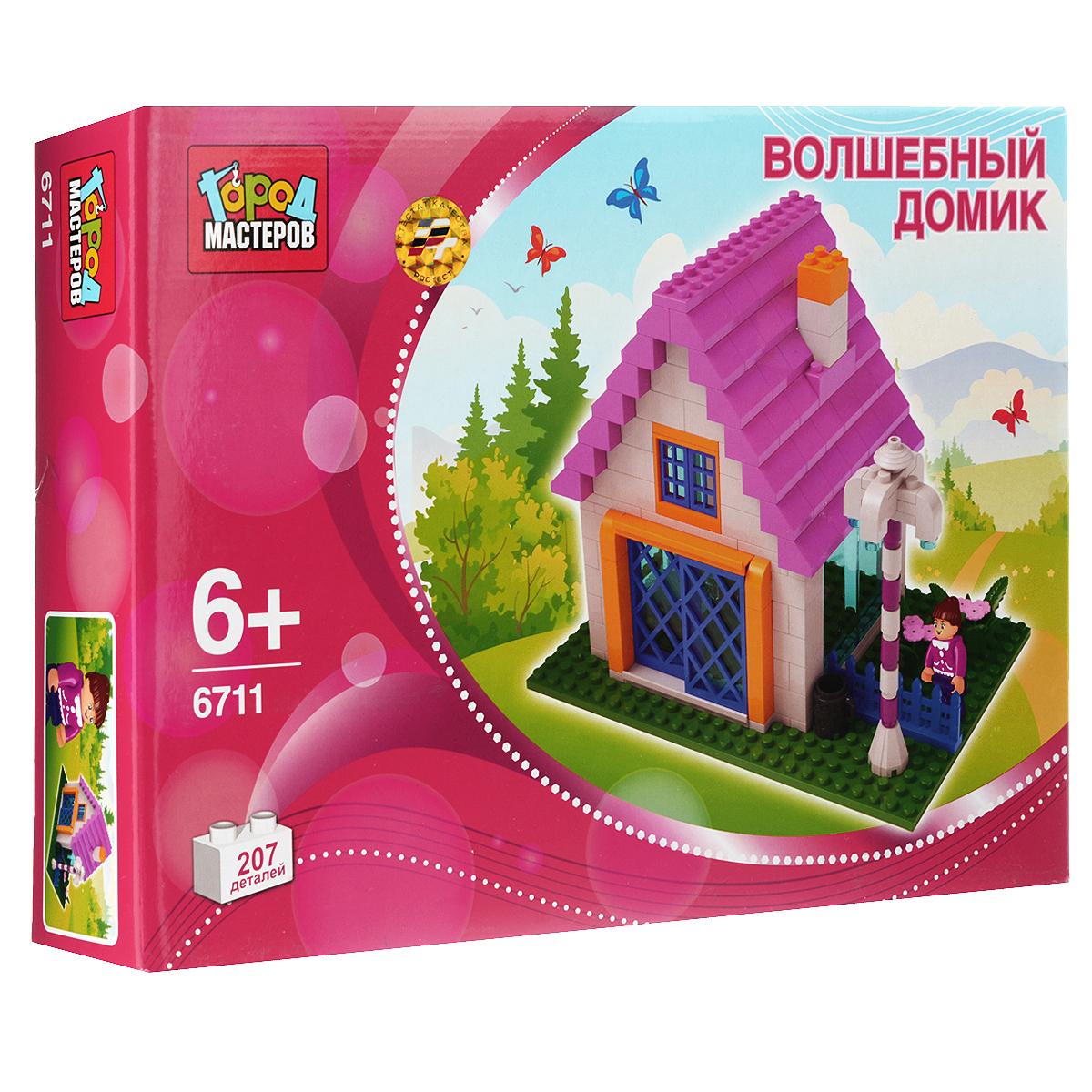 Купить Город мастеров Конструктор Волшебный домик, Shantou City Daxiang Plastic Toy Products Co., Ltd, Конструкторы