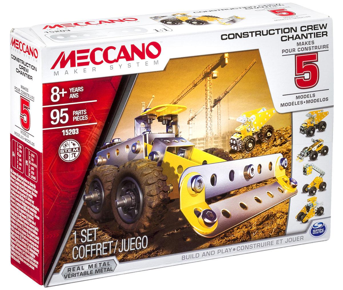 Купить Meccano Конструктор Строительная техника 5 в 1, Spin Master, Конструкторы