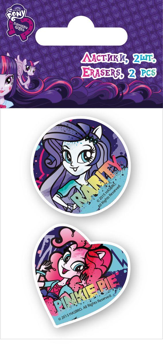 Купить Equestria Girls Ластик Набор 2 шт Equestria Girls, My Little Pony Equestria Girls, Чертежные принадлежности