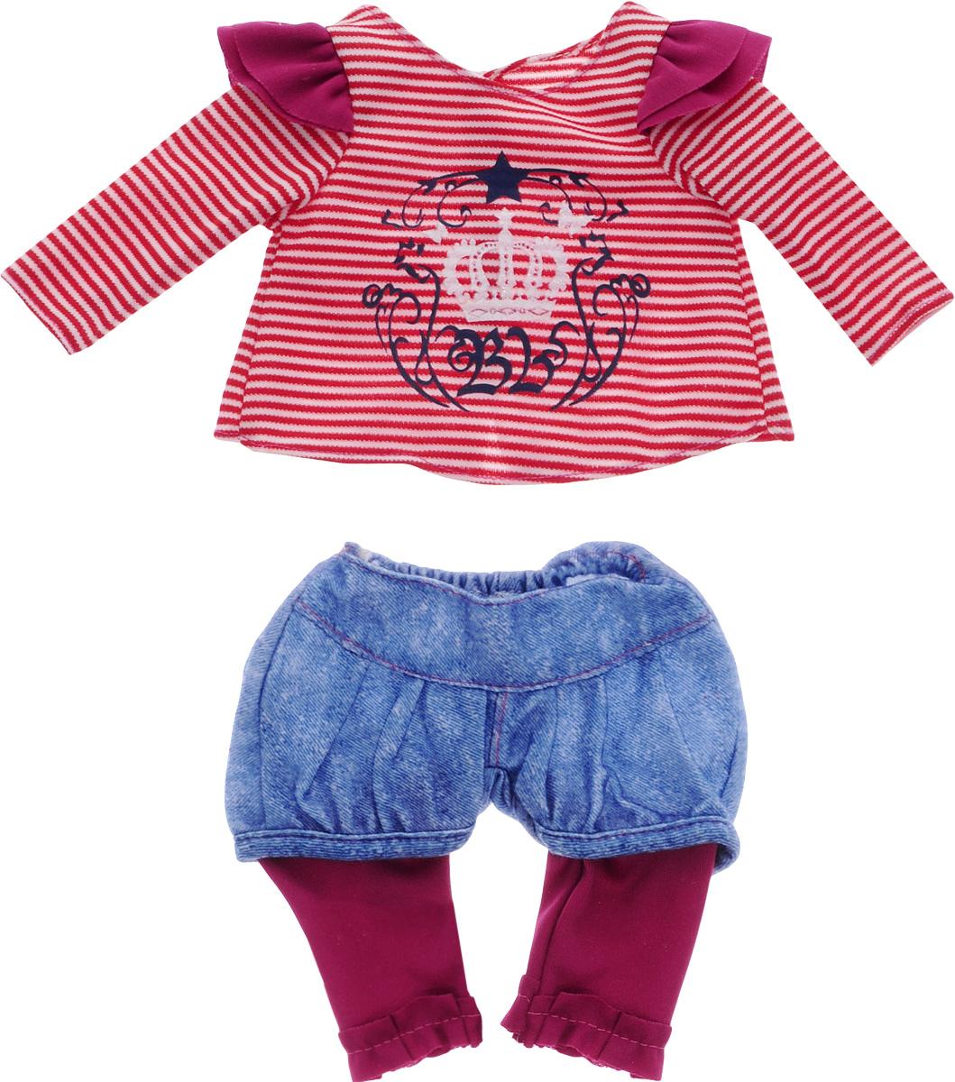 Купить Junfa Toys Кофточка и штаны для кукол Doll Dress, Junfa Toys Ltd, Куклы и аксессуары