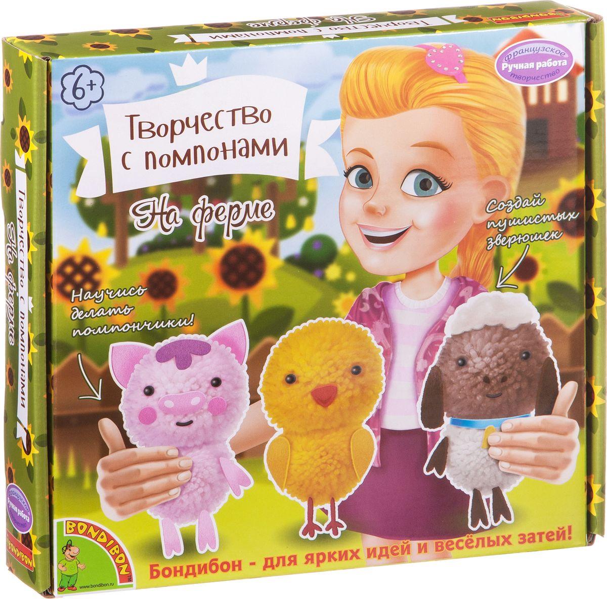 Купить Bondibon Набор для изготовления игрушек из помпонов На ферме, Игрушки своими руками