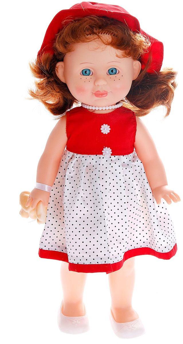 Купить Sima-land Кукла озвученная Аришка 36, 5 см 1055573, Сима-ленд, Куклы и аксессуары