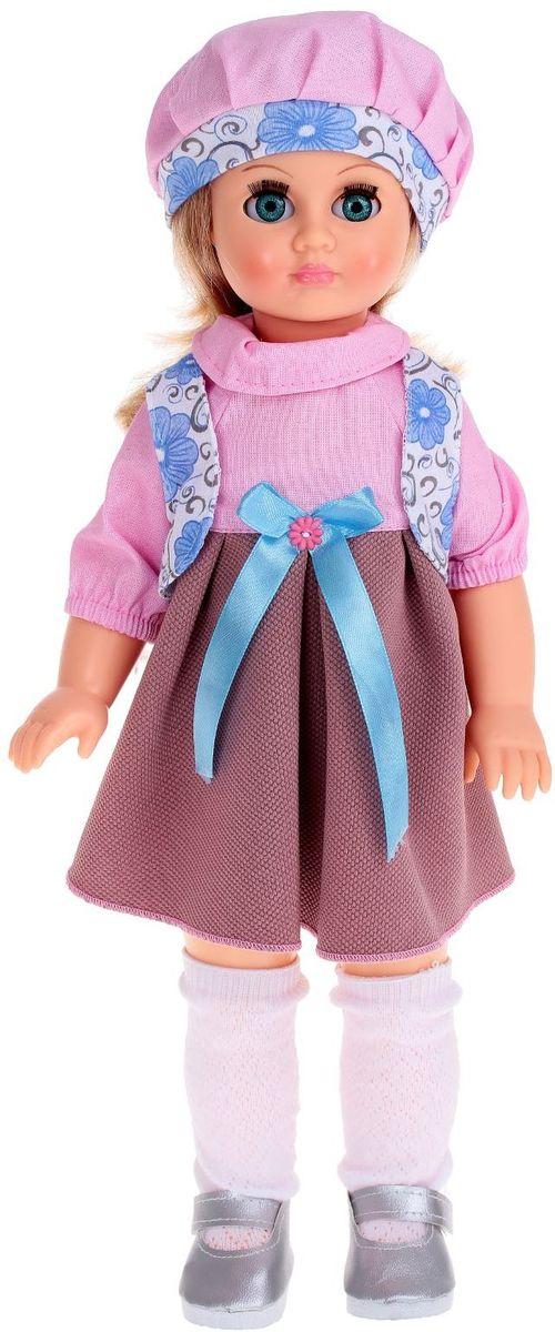 Купить Sima-land Кукла озвученная Марта Незабудка 41 см 1163194, Сима-ленд, Куклы и аксессуары