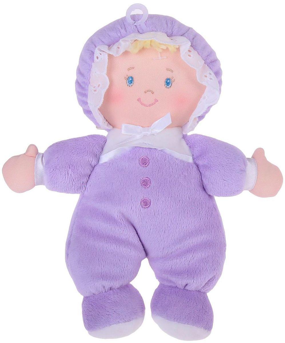 Купить Gund Мягкая игрушка Кукла Lillie 33 см 2245521, Сима-ленд, Мягкие игрушки