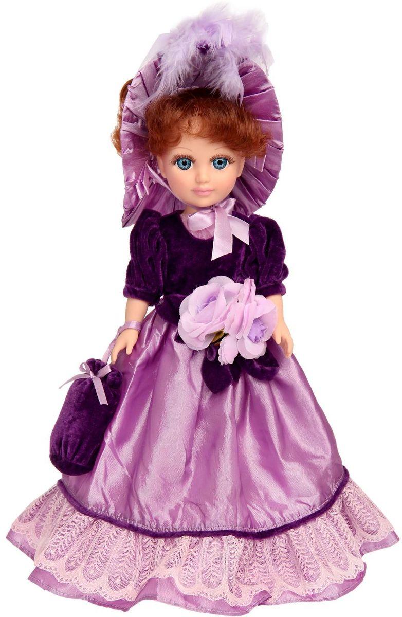 Купить Sima-land Кукла озвученная Анастасия Сирень 42 см 493015, Сима-ленд, Куклы и аксессуары