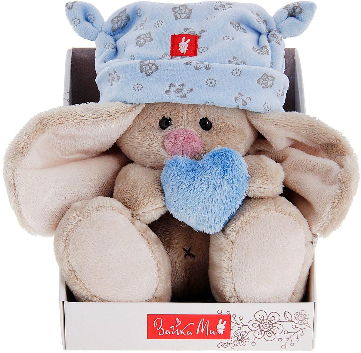 Купить Зайка Ми Мягкая игрушка Зайка Ми в шапке с сердечком цвет голубой 15 см 871962, Сима-ленд, Мягкие игрушки