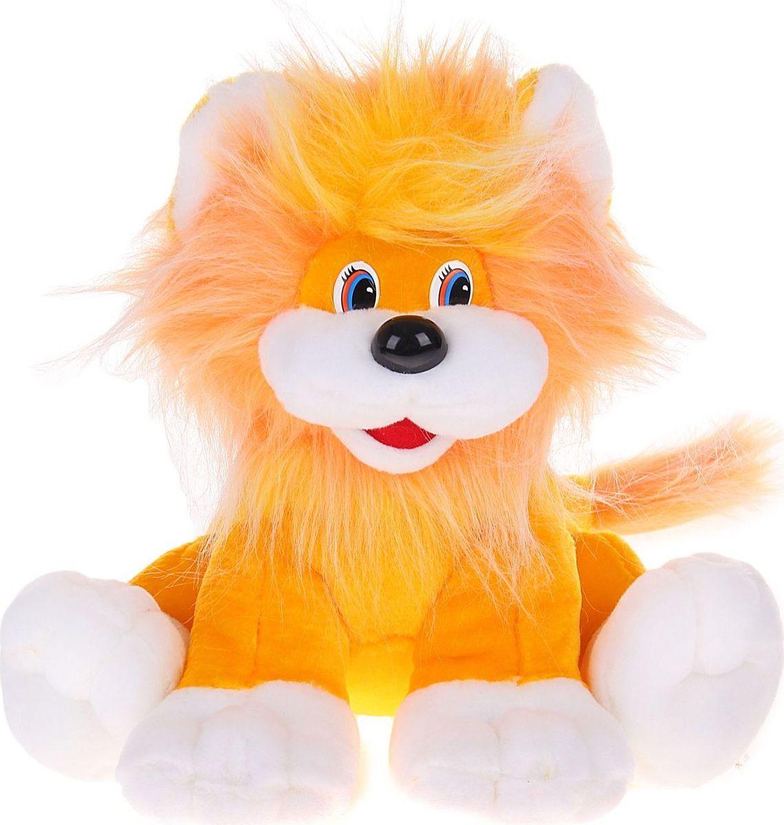 Купить Sima-land Мягкая игрушка Лев Левчик 35 см, Мягкие игрушки