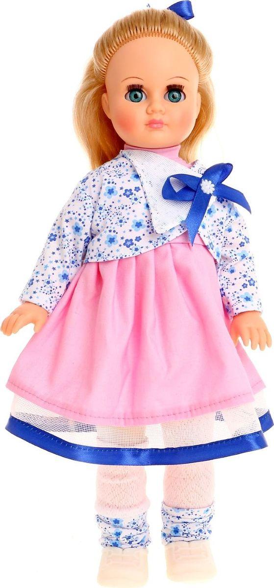 Купить Sima-land Кукла озвученная Марта незабудка 2, Куклы и аксессуары
