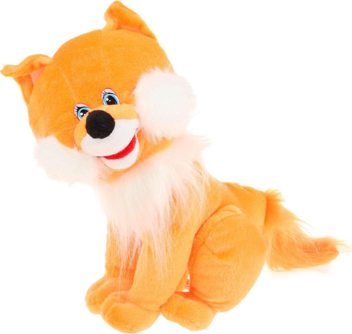Купить Sima-land Мягкая игрушка Лиса 35 см, Мягкие игрушки