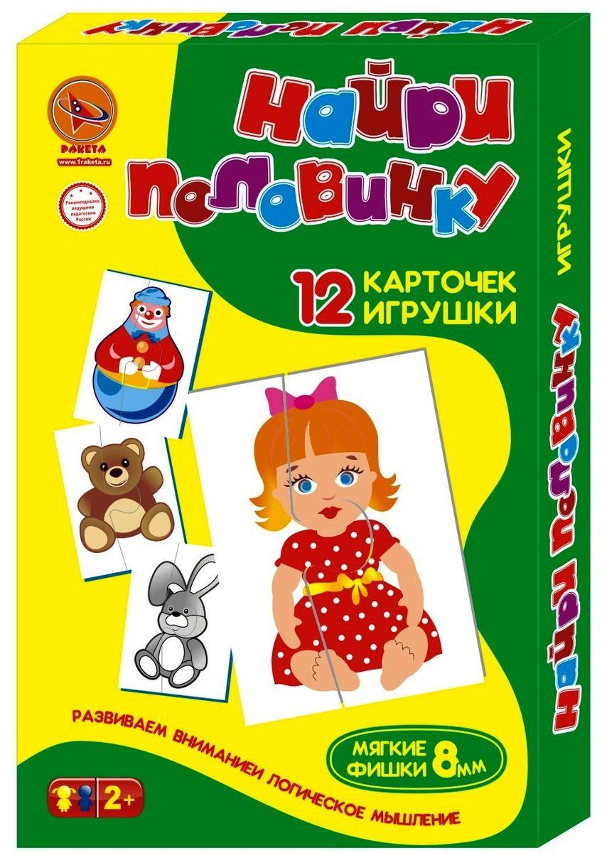 Купить Ракета Пазл для малышей Игрушки, Обучение и развитие