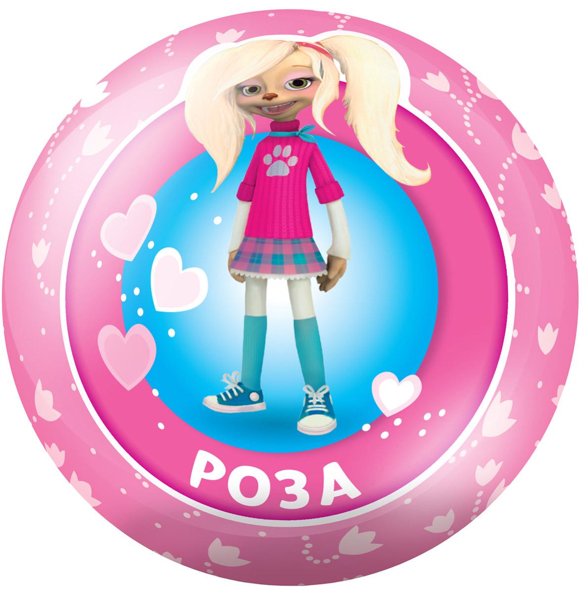 Купить Fresh Trend Мяч Барбоскины цвет розовый 15 см, Fresh-Trend, Мячи и шары