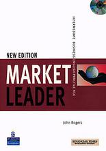 Market Leader: Intermediate Business English Practice File (+ CD),