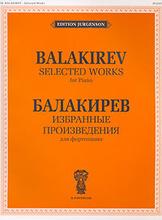 Балакирев. Избранные произведения для фортепиано,