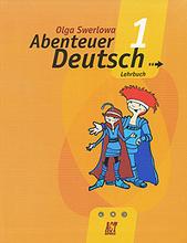 Abenteuer Deutsch 1: Lehrbuch / Немецкий язык. С немецким за приключениями 1. 5 класс, О. Ю. Зверлова