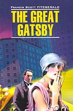 The Great Gatsby, Francis Scott Fitzgerald