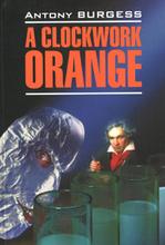 A Clockwork Orange, Antony Burgess