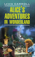 Alice's Adventures in Wonderland / Алиса в Стране Чудес. Алиса в Зазеркалье, Льюис Кэрролл