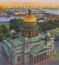 Saint-Petersbourg,