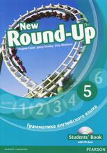 New Round-Up 5 (+ CD-ROM),
