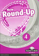 Round-Up 4: Teacher's Books (+ CD-ROM),