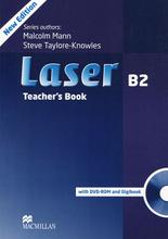 Laser B2: Teacher's Book (+ DVD-ROM и CD-ROM),