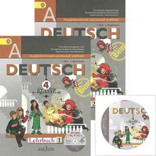 Deutsch: 4 Klasse: Lehrbuch / Немецкий язык. 4 класс. Учебник. В 2 частях (комплект из 2 книг + CD-ROM), И. Л. Бим, Л. И. Рыжова