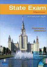 State Exam Maximiser / Английский язык. Подготовка к экзаменам (+ 2 CD-ROM),