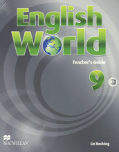 English World: Level 9: Teacher's Guide,
