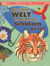 Die schone Welt um uns herum... Schutzen wir sie! / Прекрасный мир вокруг нас... Защитим его!, И. Л. Бим, Л.Я. Зеня, И. Виландт
