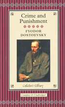 Crime and Punishment (подарочное издание),