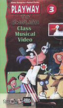 Playway to English 3: Class Musical Video (видеокурс на VHS),