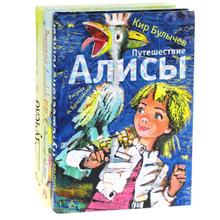 Мои подружки (комплект из 3 книг), Кир Булычев, Эдуард Успенский, В. Железников