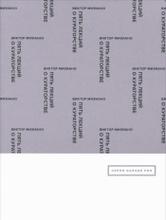 Пять лекций о кураторстве, Виктор Мизиано