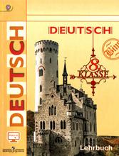 Deutsch 8: Lehrbuch / Немецкий язык. 8 класс. Учебник, И. Л. Бим, Л. В. Садомова