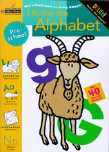 I Know the Alphabet: Preschool,