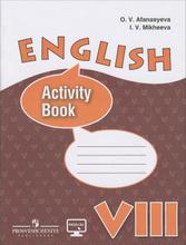 English 8: Activity Book / Английский язык. 8 класс. Рабочая тетрадь, O. V. Afanasyeva, I. V. Mikheeva