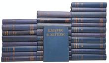 К. Маркс, Ф. Энгельс. Сочинения в 28 томах (комплект из 29 книг),