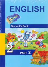 English 2: Student's Book: Part 2 / Английский язык. 2 класс. Учебник. В 2 частях. Часть 2, С. Г. Тер-Минасова, Л. М. Узунова, Д. С. Обукаускайте, Е. И. Сухина