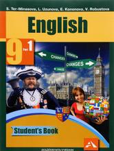 English 9: Student's Book: Part 1 / Английский язык. 9 класс. Учебник. В 2 частях. Часть 1, S. Ter-Minasova, L. Uzunova, E. Kononova, V. Robustova