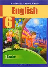 English 6: Reader / Английский язык. 6 класс. Книга для чтения, С. Г. Терминасова, Л. М. Узунова, О. Г. Кутьина
