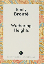 Wuthering Height, Emily Bronte