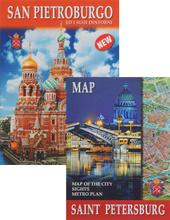 San Pietroburgo ed i suoi dintorni, Evguenij Anissimov