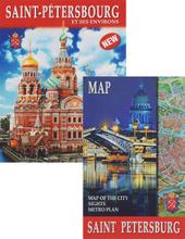 Saint-Petersbourg et ses environs, Evgueni  Anissimov