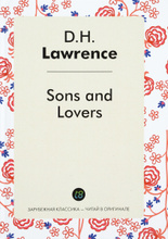 Sons and Lovers, D. H. Lawrens
