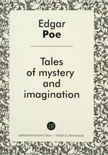 Tales of Mystery And Imagination, Edgar Poe