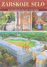 Zarskoje Selo: Katharinen-Palast und Park, G. Chodassewitsch