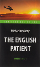 The English Patient / Английский пациент, Michael Ondaatje