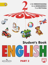 English 2: Student's Book: Part 2 / Английский язык. 2 класс. Учебник. В 2 частях. Часть 2, И. Н. Верещагина, К. А. Бондаренко, Т. А. Притыкина
