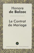 LeContrat deMariage / Брачный контракт, Honore de Balzac